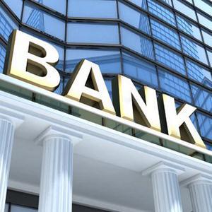 Банки Заполярного
