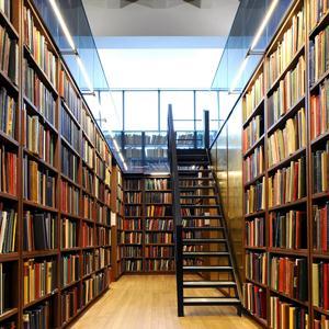 Библиотеки Заполярного