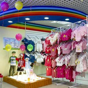 Детские магазины Заполярного