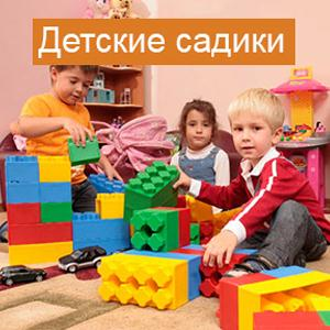 Детские сады Заполярного
