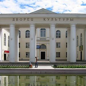 Дворцы и дома культуры Заполярного