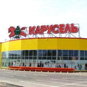Гипермаркеты Заполярного