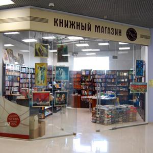 Книжные магазины Заполярного