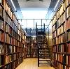 Библиотеки в Заполярном