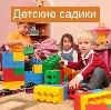 Детские сады в Заполярном