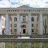 Дворцы и дома культуры в Заполярном