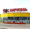 Гипермаркеты в Заполярном