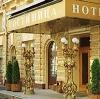 Гостиницы в Заполярном