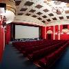 Кинотеатры в Заполярном