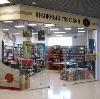 Книжные магазины в Заполярном