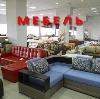 Магазины мебели в Заполярном