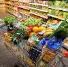 Магазины продуктов в Заполярном