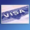 Оформление виз в Заполярном