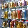 Парфюмерные магазины в Заполярном