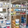 Строительные магазины в Заполярном