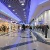 Торговые центры в Заполярном